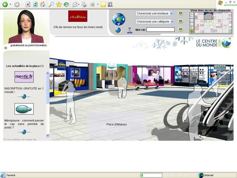 Lecentredumonde.com, où comment flâner dans un centre commercial virtuel.