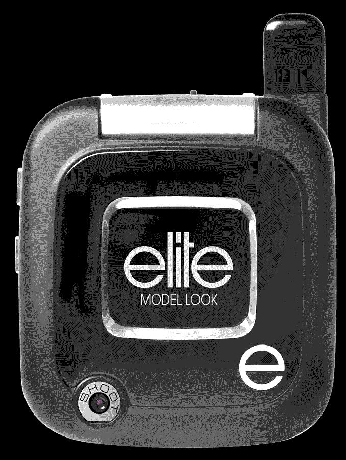 Elite lance un téléphone portable glamour
