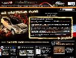Concours en ligne pour Ford Kuga