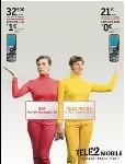 Télé2Mobile renoue avec la publicité comparative