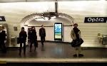 La RATP se met à la communication numérique