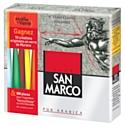 San Marco célèbre les maîtres verriers italiens