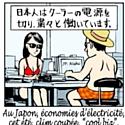 Japon: pénurie d'électricité, une aubaine?