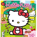 Hello Kitty en kiosque