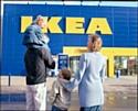 Ikea ne parle pas que le ' Njut ! '