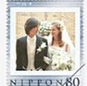 International : Les japonais peuvent personnaliser leurs timbres