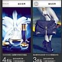 Luxe: comment VIPStore séduit les Chinois avec des marques françaises