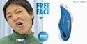 Pour promouvoir sa dernière gamme de baskets ultra souples 'Free' au Japon, Nike propose deux campagnes interactives originales.