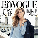 Condé Nast lance Vogue Travel in France