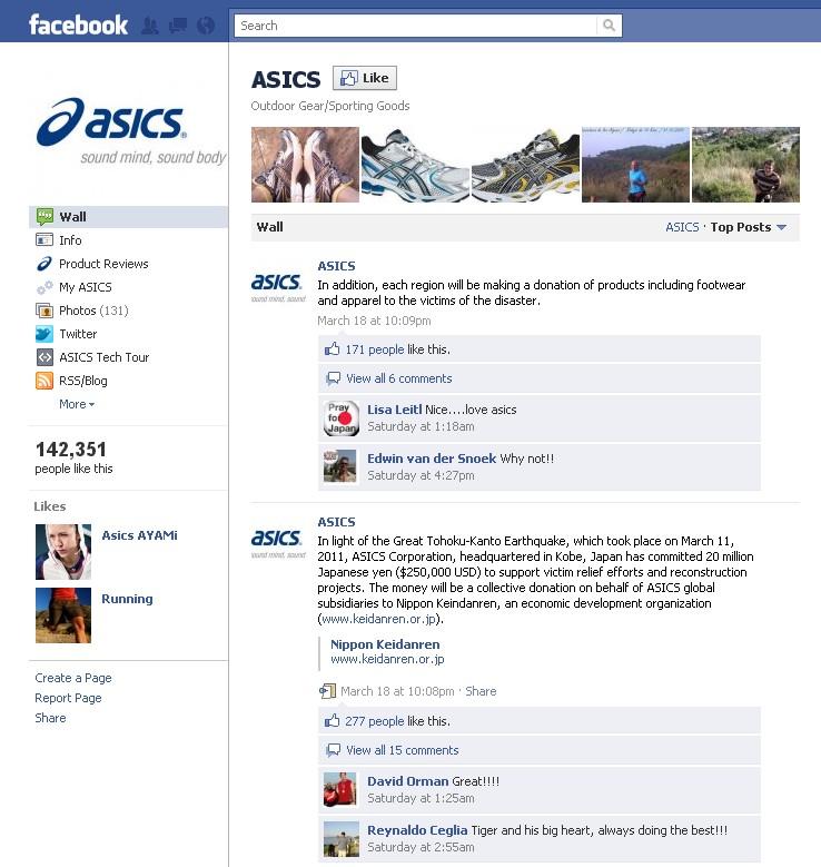 asics facebook
