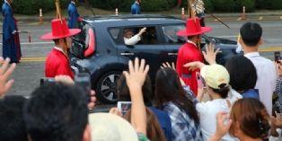 Visite papale en Corée du Sud : une bénédiction pour les ventes de Kia
