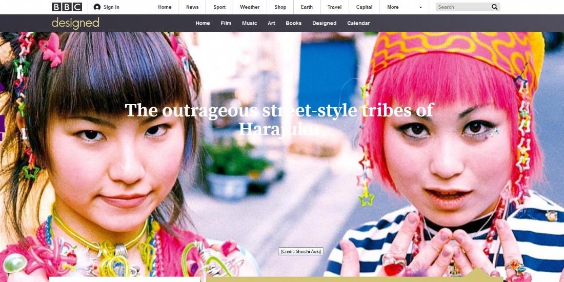 BBC Designed, le luxe selon BBC.com