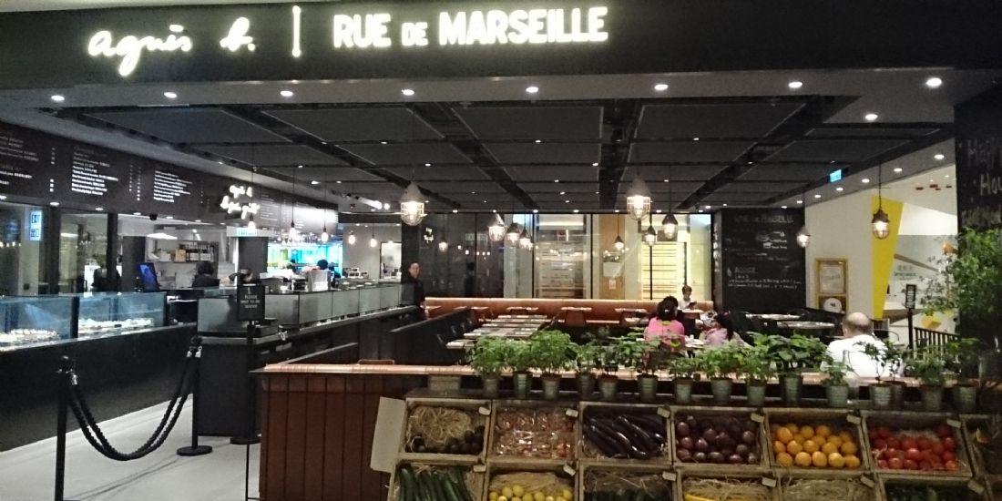 Agnès b. à Hong Kong est bien plus qu'un simple magasin de vêtements.
