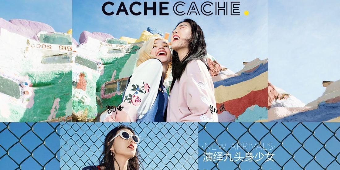 Cache Cache change de nom pour conquérir le coeur des Chinoises